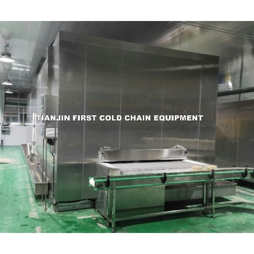 Operation and Application characteristics of Tunnel Frozen Machine
