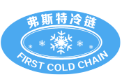 Tianjin First Cold Chain Equipment Co.,Ltd