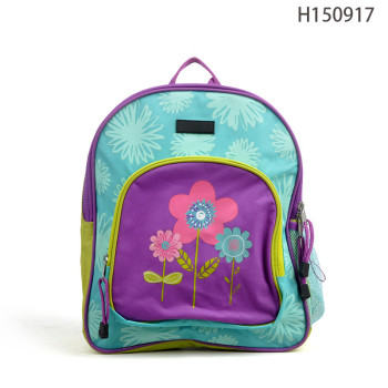 Latest 600D Girls Bag Lovely School Backpack 2016