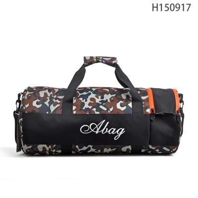 Camouflage Lightweight Mens Travel Bag, One Day Travel Storage Bag