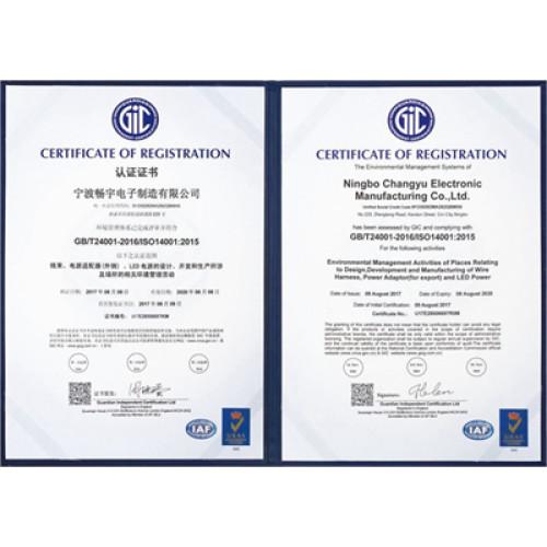 ISO14001:2015 环境管理体系认证