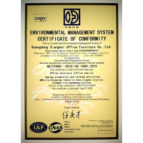 GB/T24001-2016/ISO 14001:2015