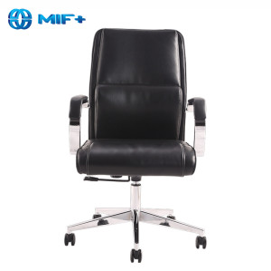 Classic Five-Star Base Leather Swivel Office Chair