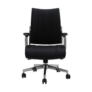 Black modern executive comfortable desk leather chair