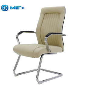 Moden White Leather Office Chair, Ergonomic Mid-Back Office Chair