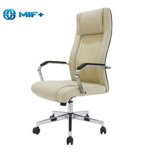 White Leather Adjustable Office Chair, Ergonomic Swivel High Back Office Chair