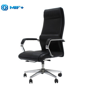 Black Leather Adjustable Office Chair, Ergonomic Swivel High Back Office Chair