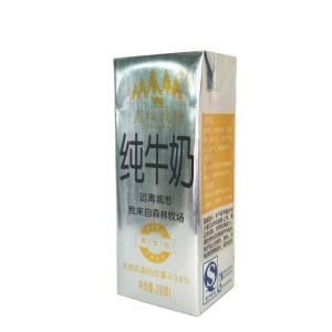 Wholesale 200S metallic aseptic liquid packaging material