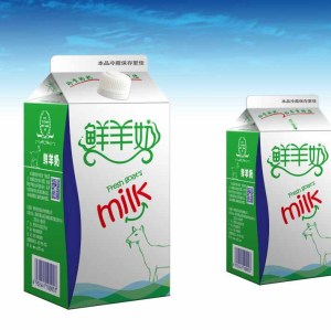 the leaf shape aseptic package packaging material sleeve form