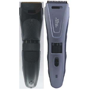 Professional rechargeable electirc hair clipper of lithium battery