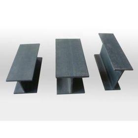 yansteel-Steel Hot Rolled H Beam (JIS/GB/BS standard, ASTM)