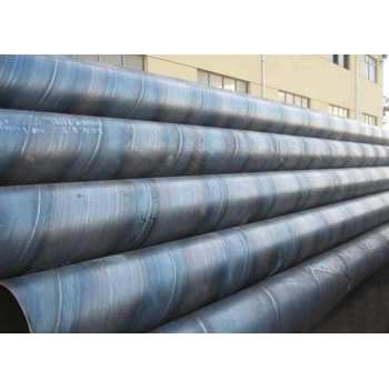 PIPE/Spiral welded pipe/The spiral welded pipe/SSAW/HSAW High Strength Spiral Welded Steel Pipe