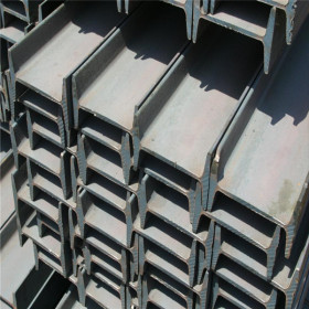 wide flange hot rolled mild steel i beam price made in tangshan