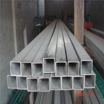Tangshan manufacturer construction building materials steel pipe/tube