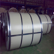 Cold rolled steel with annealed and oiled steel coil