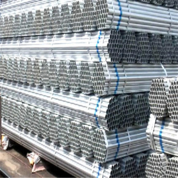 75*75  Carbon Steel Hot Rolled Zinc Coating Q235 Steel Hollow Tube/ Pipe