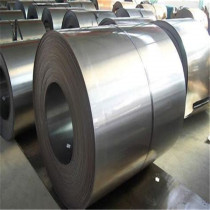 Stock price 0.8*1250 cold rolled steel coil/black annealed cold rolled steel coil