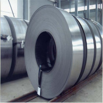 cold rolled steel coil full hard,cold rolled carbon steel strips