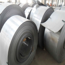 China Steel Specification Cold Rolled Strip Coil Iron Steel