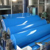 Prepainted galvanized cold rolled mild steel coil