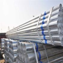 construction materials q235b q345b zinc coated 3.5 inch steel pipe price