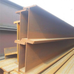 Hot-rolled Mild Steel Structural H-shaped Beam