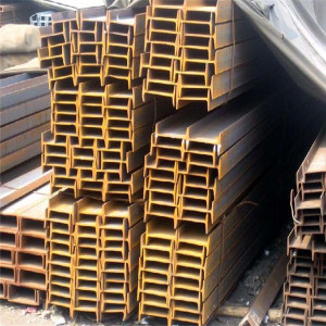 hot rolled iron metal structural steel profile i shape section beam price