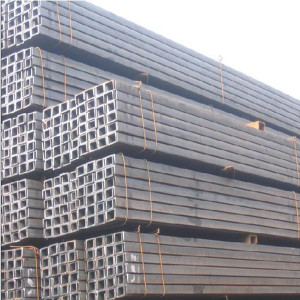 hot rolled channel steel/GB black iron channel steel/galvanized U channel