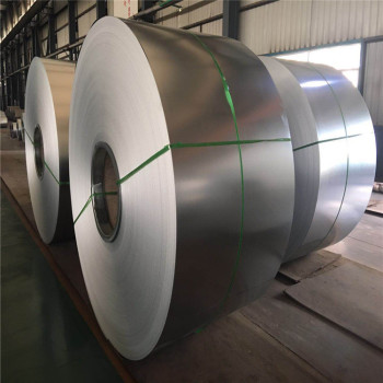 Yan steel- Latest Factory Price Mill Cold Rolled Steel Coil Best price