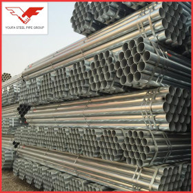 ASTM A53, BS1387, BS1139, EN39, EN10219 hot dipped galvanized erw carbon steel pipe