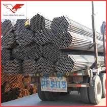 JIS High Quality  ERW Carbon Black Steel Pipe