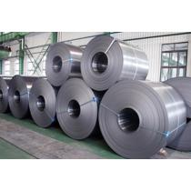 steel coil for gas cylinder