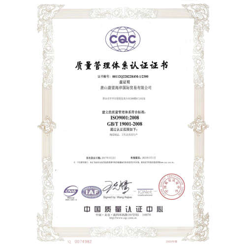 ISO9001:2008 quality system certification ISO9001:2008 Quality System