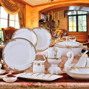 Palace bone porcelain set