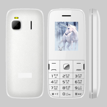 old man mobile phone Professional oem/odm Factory wholesale price latest china mobile phone