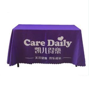 印刷桌布会展活动 广告桌布 宣传印花台布可定做形状尺寸