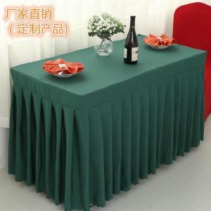 会议台布百褶台裙 婚庆宴会桌布 酒店用品厂家可定制尺寸