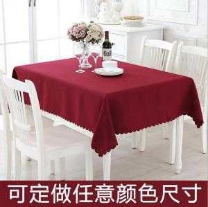 【中悦】 厂家直销酒店桌布 加厚耐洗酒店餐厅台布 婚庆宴会桌布