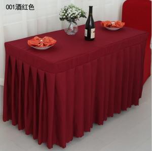 【中悦】会议台布百褶台裙 婚庆宴会桌布 酒店用品厂家可定制尺寸