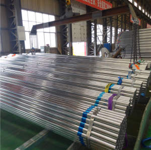 prix de tuyau de fer galvanisé