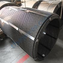 15.24mm PC Steel Strand Prestressed Concrete Steel Strand