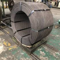 Prestressed concrete steel strand pe coated pc used in hollow core