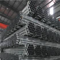 Rust corrosion  galvanized steel pipe  for construction of fences
