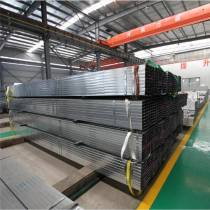 High Quality Hot Dip Galvanized Steel Pipe Price for Construction