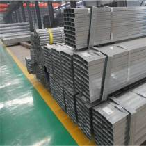 Hot dipped galvanized square  steel pipe