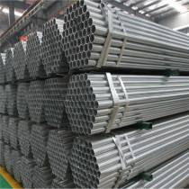 Corrosion resistant hot dipped galvanized round steel pipe