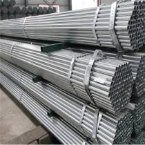 Wholesale prime galvanized steel round  pipe