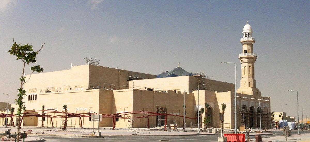 Proyecto de mezquitas de Qatar