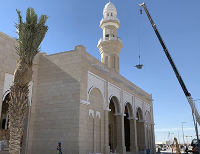 Qatar Mosques Project Mosque Front Entry