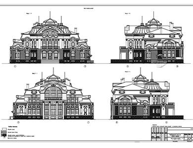 Tayikistán Private Villa Design